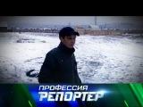 Фильм про подростковые зборы(От Сум до Байкала)