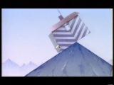 мультфильм на краю земли