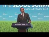 Барак Обама спел песню