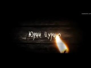 Вий Возвращение (2013) HD Трейлер новинки кино ужасы